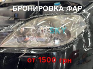 bronirovka-far-kiev-carsky (1)