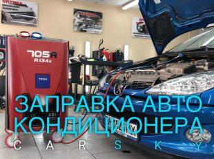 photo_2020-09-04 09.20.53
