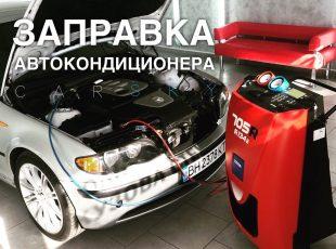 photo_2020-09-05 18.03.43